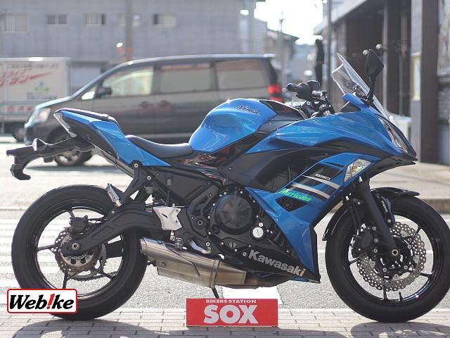 Ninja 650 1枚目