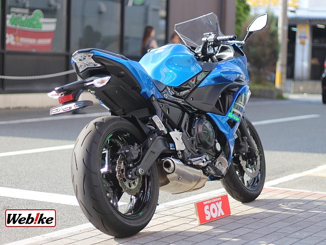 Ninja 650 2枚目