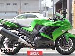ZZR1400 (ZX-14)/カワサキ 1400cc 福岡県 バイカーズステーションソックス福岡店