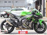 ZX-10R/カワサキ 1000cc 福岡県 バイカーズステーションソックス福岡店