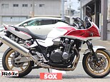 CB1300スーパーボルドール/ホンダ 1300cc 福岡県 バイカーズステーションソックス福岡店