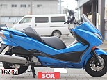 フォルツァ Z/ホンダ 250cc 福岡県 バイカーズステーションソックス福岡店