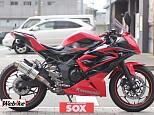 ニンジャ250SL/カワサキ 250cc 福岡県 バイカーズステーションソックス福岡店