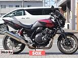CB400スーパーフォア/ホンダ 400cc 福岡県 バイク館SOX福岡店