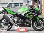 ニンジャ400/カワサキ 400cc 福岡県 バイカーズステーションソックス福岡店