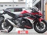 GSX250R/スズキ 250cc 福岡県 バイカーズステーションソックス福岡店