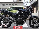 バリオス2/カワサキ 250cc 福岡県 バイク館SOX福岡店