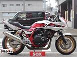 CB400スーパーボルドール/ホンダ 400cc 福岡県 バイク館SOX福岡店