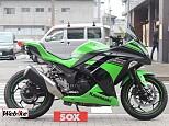 ニンジャ250/カワサキ 250cc 福岡県 バイク館SOX福岡店