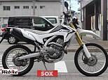 CRF250L/ホンダ 250cc 福岡県 バイク館SOX福岡店