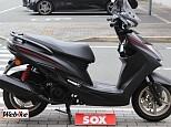 シグナスX SR/ヤマハ 125cc 福岡県 バイク館SOX福岡店