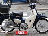 スーパーカブ50/ホンダ 50cc 福岡県 バイク館SOX福岡店