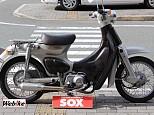 リトルカブ/ホンダ 50cc 福岡県 バイク館SOX福岡店