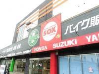 バイク館SOX福岡店