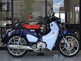 スーパーカブC125/ホンダ 125cc 東京都 ホンダドリーム府中