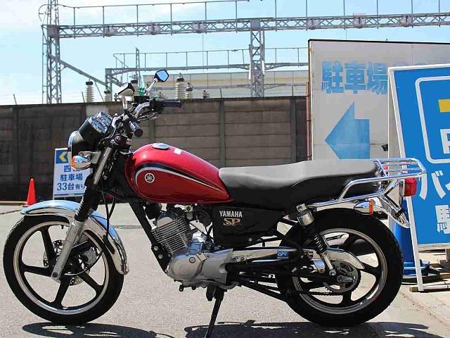 YB125SP YB125SP 5枚目YB125SP