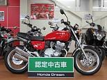 CB400FOUR (水冷)/ホンダ 400cc 神奈川県 ユーメディア湘南
