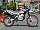 セロー 250/ヤマハ 250cc 神奈川県 ユーメディア湘南