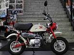 モンキー/ホンダ 50cc 神奈川県 ユーメディア湘南