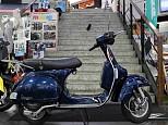 PX 150/ベスパ 150cc 神奈川県 ユーメディア湘南