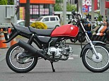 GS50/スズキ 50cc 神奈川県 ユーメディア湘南