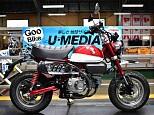 モンキー125/ホンダ 125cc 神奈川県 ユーメディア湘南