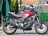 CB250R/ホンダ 250cc 神奈川県 ユーメディア湘南