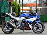 GSX250R/スズキ 250cc 神奈川県 ユーメディア湘南