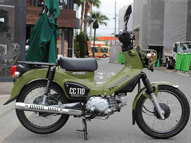 クロスカブ110 クロスカブ110 1枚目クロスカブ110