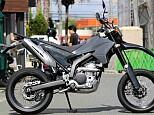 WR250X/ヤマハ 250cc 神奈川県 ユーメディア湘南