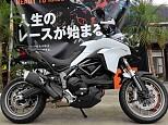 Multistrada 950/ドゥカティ 950cc 神奈川県 ユーメディア湘南