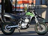 DトラッカーX/カワサキ 250cc 神奈川県 ユーメディア湘南