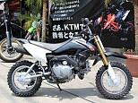 DR-Z70/スズキ 70cc 神奈川県 ユーメディア湘南