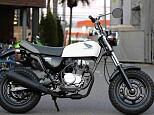 エイプ50/ホンダ 50cc 神奈川県 ユーメディア湘南