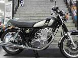 SR400/ヤマハ 400cc 神奈川県 ユーメディア湘南