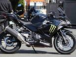 ニンジャ400/カワサキ 400cc 神奈川県 ユーメディア湘南