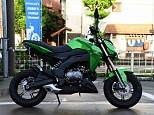 Z125 プロ/カワサキ 125cc 神奈川県 ユーメディア湘南