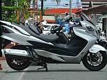 スカイウェイブ250 タイプS/スズキ 250cc 神奈川県 ユーメディア湘南