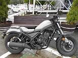 レブル 250/ホンダ 250cc 神奈川県 ユーメディア湘南