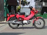 クロスカブ110/ホンダ 110cc 神奈川県 ユーメディア湘南