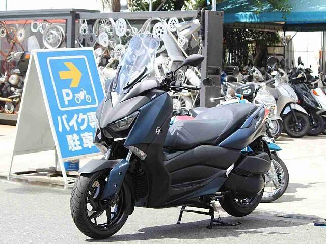 XMAX 250 XMAX 5枚目XMAX