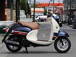 ビーノデラックス/ヤマハ 50cc 神奈川県 ユーメディア湘南