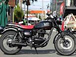 エストレヤ/カワサキ 250cc 神奈川県 ユーメディア湘南