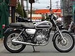 ST250/スズキ 250cc 神奈川県 ユーメディア湘南