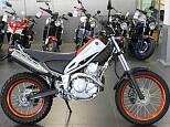 トリッカー/ヤマハ 250cc 神奈川県 ユーメディア湘南