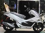 PCX125/ホンダ 125cc 神奈川県 ユーメディア湘南