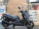 XMAX 250/ヤマハ 250cc 神奈川県 ユーメディア湘南