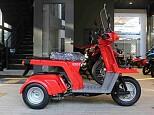 ジャイロX/ホンダ 50cc 神奈川県 ユーメディア湘南