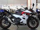 ニンジャ250/カワサキ 250cc 神奈川県 ユーメディア湘南