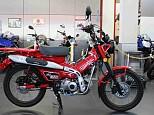 CT125 ハンターカブ/ホンダ 125cc 神奈川県 ユーメディア湘南